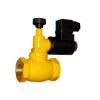 """[Solenoidný plynový ventil VR550 - G2""""]"""